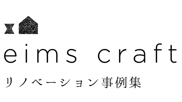 eimscraft-logomark2