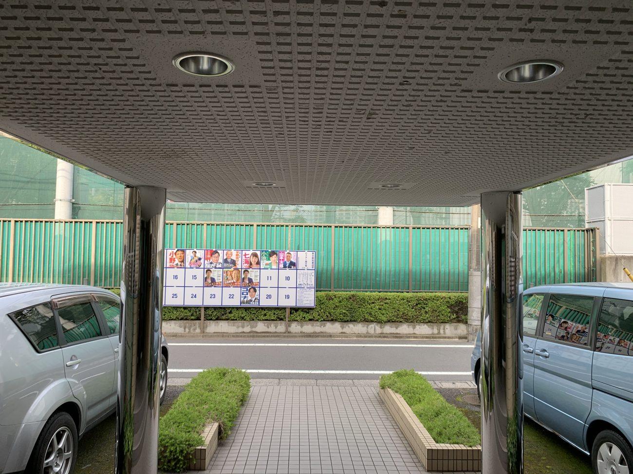 要町 築29年 3階建てRCマンション エントランスリニューアルの画像